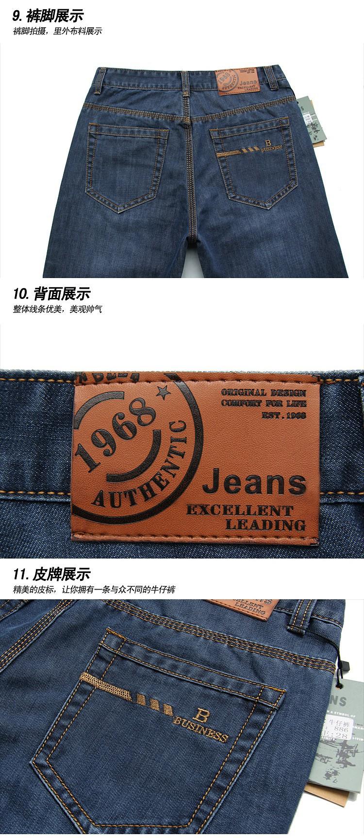 новый прилив мыть джинсовые брюки весна и лето мужская тонкий джинсы мода свободного покроя джинсы для мальчиков