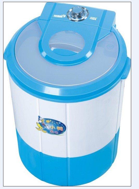 Portable Washing Machine ...