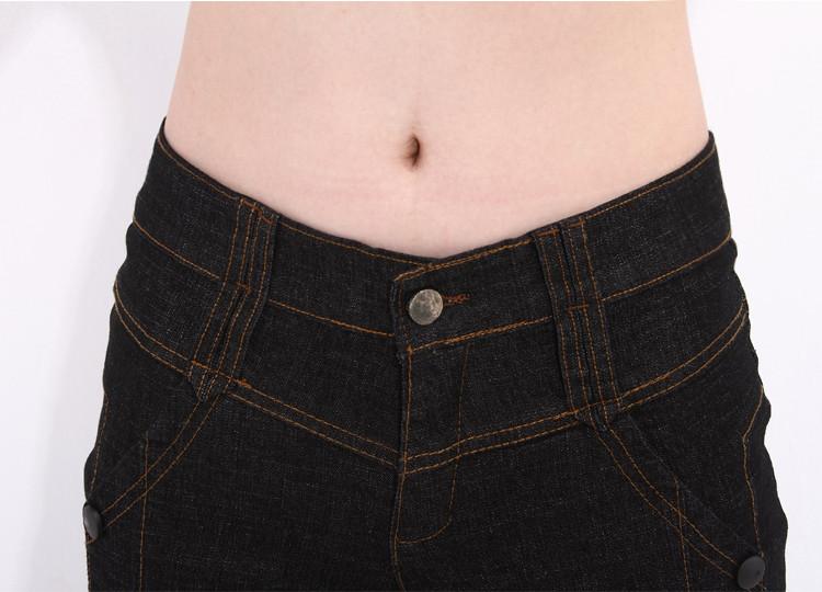 butt - подъём Сиро брюки свободного покроя джинсы женское без тары женщины брюки 24 - 32
