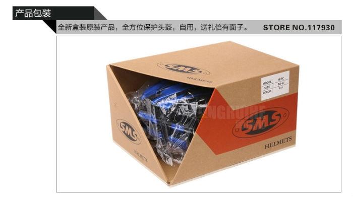 SMS-S-5-32