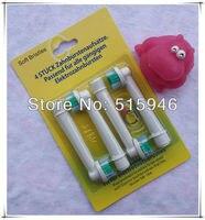 бесплатная доставка DHL доставка! 800 шт./лот ШБ-18а упаковка электрическая зубная щетка головы на 3D белый про