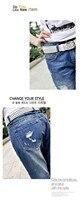 женский лодыжки брюки большой размер широкий джинсы шаровары шаровары