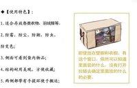 бесплатная доставка Bamboo ул Sat одежда отделка коробки получать коробка 72 л