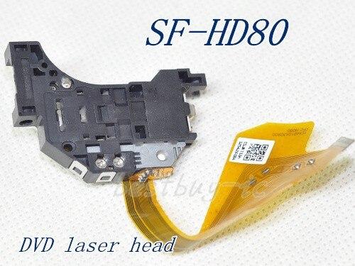 SF-HD80 (5)