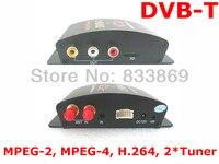 2 видео выход мобильный цифровой тв-тюнер-приемником стандарта MPEG-4 автомобиля DVB-Т с антенного усилителя + 2 антенны