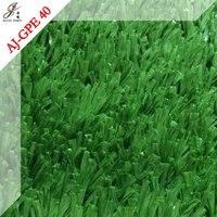 искусственной травы футбол адж-gpe40