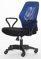 хиты распродажа сетки офисные кресла специального назначения стул