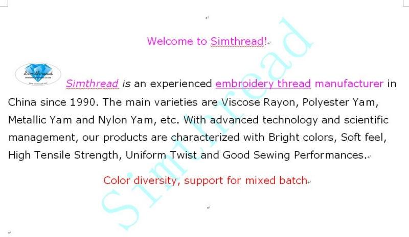 Simthread