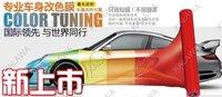 розничная 1.52*1 м пузырь бесплатно для 3D углеродного волокна винил автомобилей обертывание-14 вариант цвета автомобиля наклейку