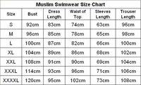 musulman пара костюм для женщины, ислам пара костюм