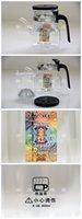 стекло для всех видов чая kamjove к-06 600 мл в известный бренд в китае piaoyi кружка кофе кружка бесплатная доставка