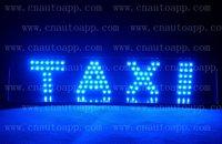 логотип такси марк стоп-сигнал дополнительный стоп-сигнал