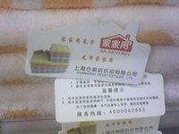 согласно требованиям клиента размер / обычный печать одежда pest тг / дизайн / ткань тг