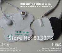 высокое качество мини-белый электрода колодки для иглоукалывание, для похудения, цифровой терапии машины массажер