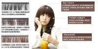 мода женский аниме толкает длинные вьющиеся волосы ремонт лицо парк, РЭС paddle Korea