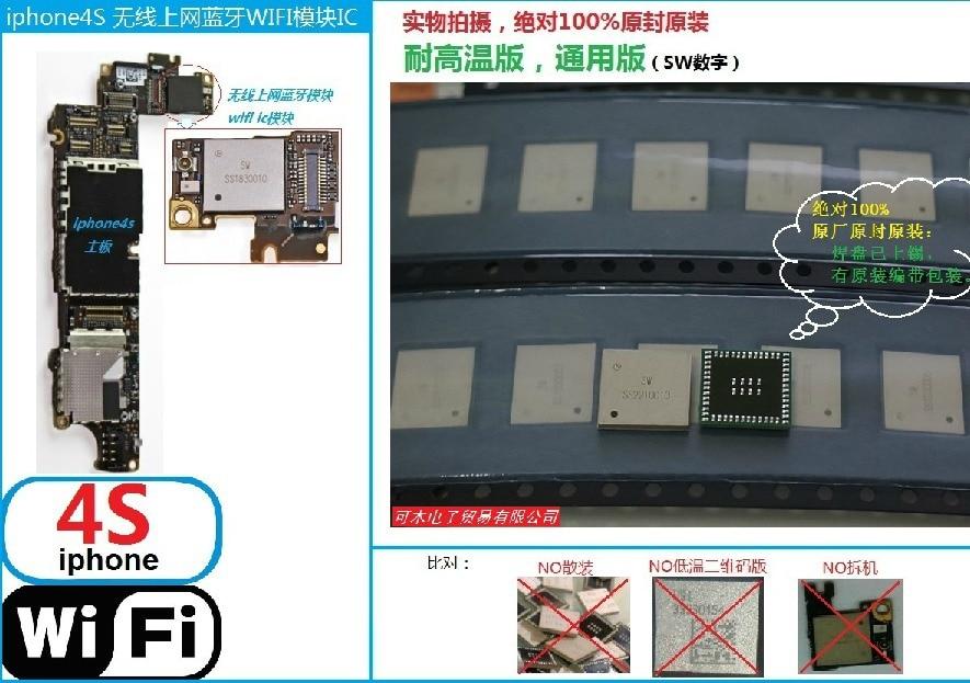 4s wifi.jpg