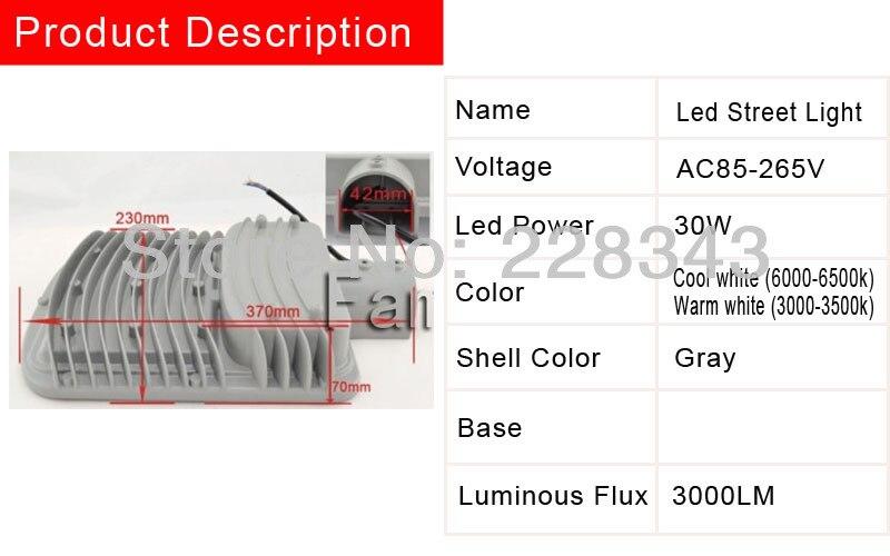 ضوء 1200-1300lm إضاءة JKGBL 1