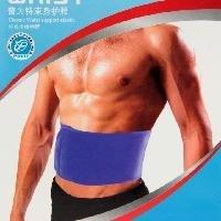 бесплатная доставка эластичный пояс поддержка боль в спине брейс тела группа синий новый - 01