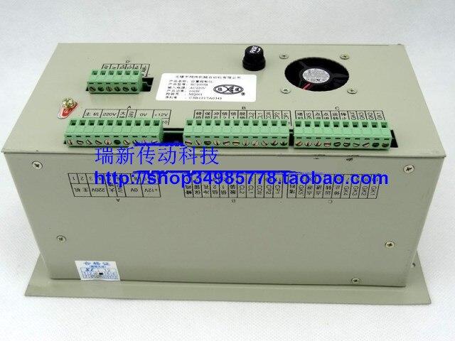 XC2005B 4