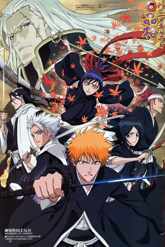 bleach anime poster customize art silk wall posters 12x18 20x30 24x36 hd big prints hot japanese anime poster customize 26