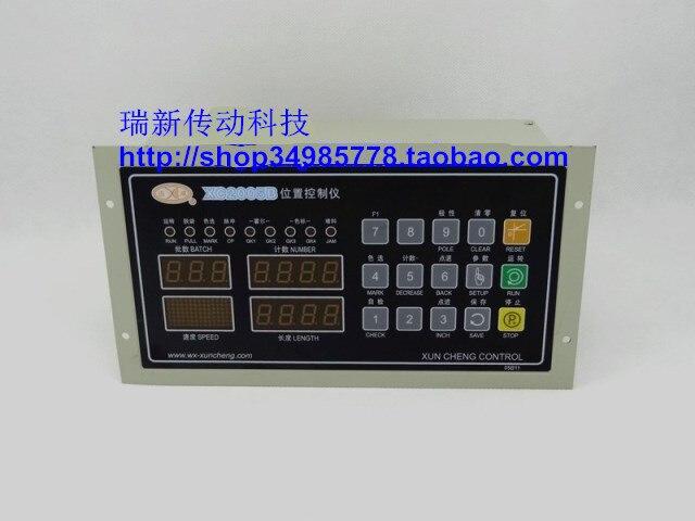 XC2005B 3