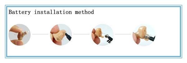 S-12A-11 hearing aid.jpg