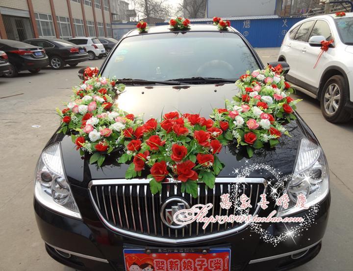 Wedding Car Decoration Set Simulation Flower In