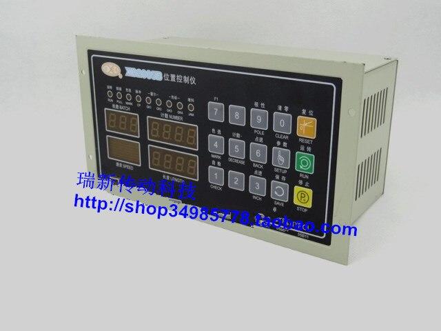 XC2005B 2