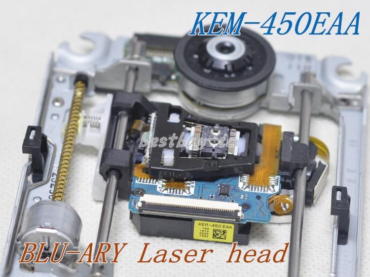 KEM-450EAA (4)