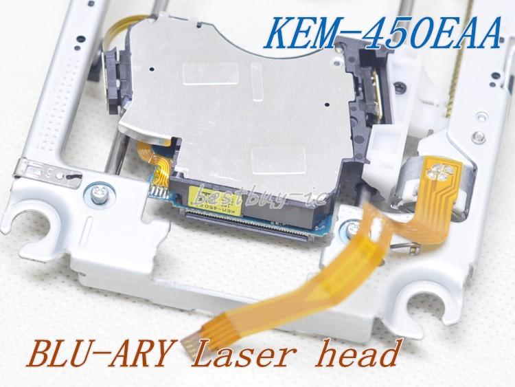 KEM-450EAA (6)