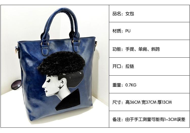 продвижение! высокое качество сплошной человеческая голова женщины кожаные сумки мода бренд сумки женщин женщины сумки qq399