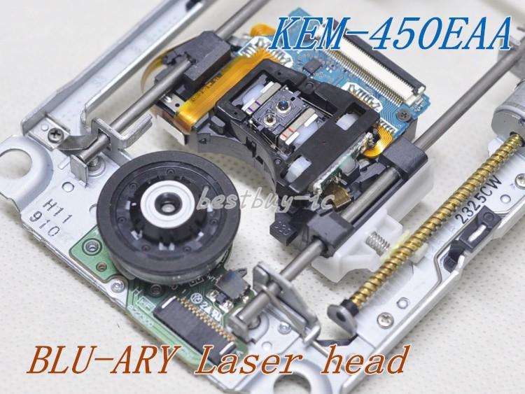 KEM-450EAA (5)