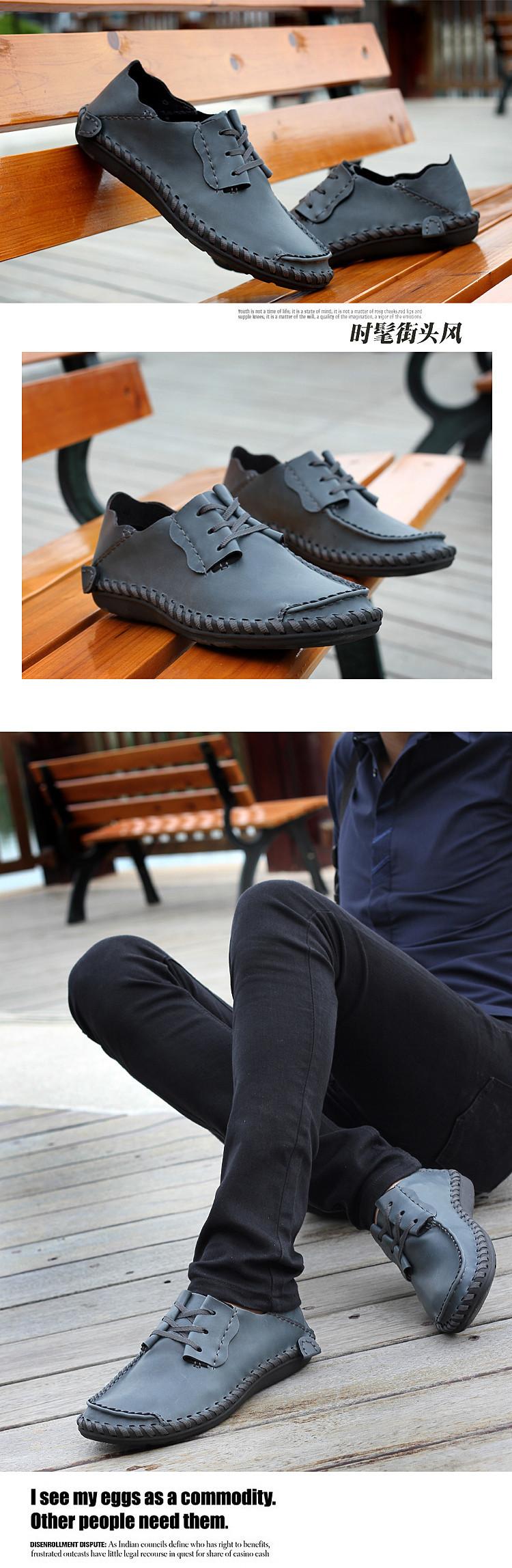 мужчин из кожи новинка мужские свободного покроя вождения мокасины туфли-бизнес данк мужская обувь