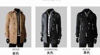 мужчины в пальто зима стиль двубортное пальто шерстяная ткань jakces смеси пальто черный серый бежевый