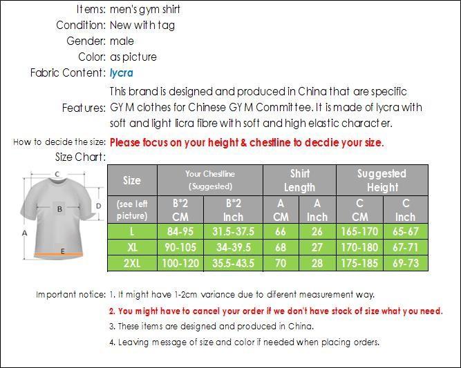 Size Chart - Arnor T shirt902