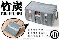 бамбук уголь удалить вкус ящик для хранения для одежды рюкзак 65l без одежды мел сумка складной прозрачный коробки