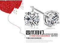 925 серебро кристалл коробка серьги часы серьги для свадьба платье ювелирные изделия часы