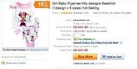 бесплатная доставка последние дизайн o-детские Пэм мальчик белый автомобиль Пэм хлопок одежда 6 комп./лот горячая распродажа
