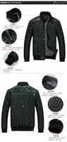 новый зима мужская пальто зима оформление британских мужчины толстые куртка корейской версии приток мужчин