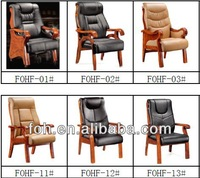 высокого класса четыре ноги конференц-кресло лобби приемная стул