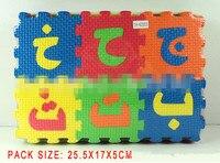 бесплатная доставка ребенка ползать коврик с английским русского графика и номер головоломки - противоскользящая коврики 36pec