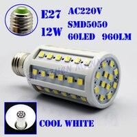 12 вт Е27 220В холодный белый 60 светодиоды с 960lm СМД 5050 из светодиодов кукурузы лампа энергосберегающая Лампа лде шорты 3 шт./бесплатная доставка лот # le009