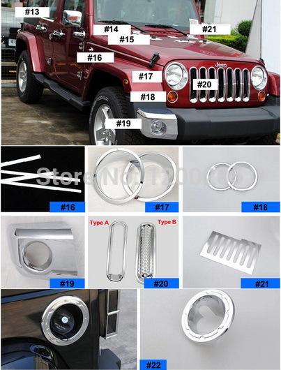 Mirror Door Handle Grille Hinge Light Fuel Tank Co...