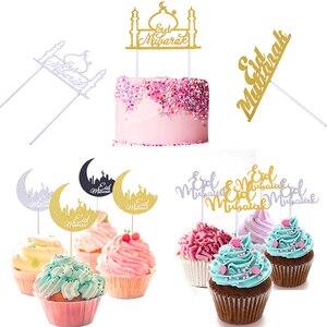 Image 1 - 1/10pcs Eid Mubarak Cake Topper Ramadan Cake Toppers Muslim Islam Festive Party Event Cakes Decor Gold Silver Baking Tool Gadget