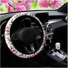 Accesorios de Interior de coche transpirables, cubiertas de volante de coche con estampado de flores, 3 uds., funda para palanca de cambios de 37-38cm