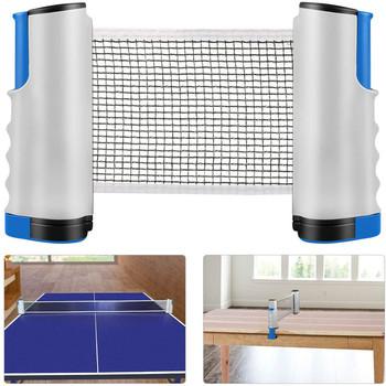 Wysuwany stół siatka tenisowa wymiana regulowany ping pong net + zaciski wspornikowe do każdego stołu przenośne sporty na świeżym powietrzu tanie i dobre opinie Stojąca Nowoczesne
