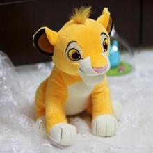 Król lew wysokiej jakości śliczne siedzieć wysokiej 30cm Simba zabawki pluszowe Simba miękkie wypchane lalki zabawki edukacyjne dla dzieci tanie tanio GFPAN Tv movie postaci COTTON Pluszowe nano doll 3 lat Miękkie i pluszowe Zwierzęta Pp bawełna 25 30 Unisex