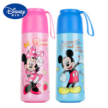 450ML Kids Thermos Bottle With Cup Winter Mug Insulated Feed