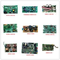 K14YC/K08BL-C-A(01-04)|9708068022 K08BR-02-01|K07BS-C-A(03-01) (04) (04-01)|K03BX/K04HG/K06AL-P-A(03)|K06EN-01-05 Used