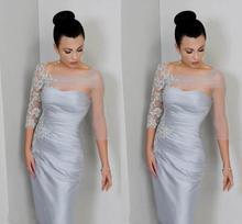 2020 Серебряный мать невесты Платья Sheer рукава Бато шеи аппликации кружева атласная длиной до колен короткие вечерние платья партии